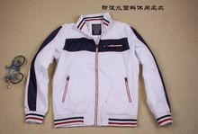 Code coll sailing clothing style leisure running cycling water proof dust coat