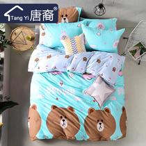 全棉四件套宿舍纯棉三件套大学生卡通单双人床被套床单0.9/1.2m床