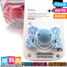 Hong Kong bought spot Suavinex Suavinex thumb butterfly leopard grain sleep type pacifier + 4 m