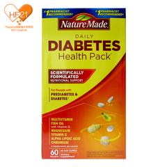 美国直邮莱萃美每日糖尿健康包调节血糖补充营养维生素 60包