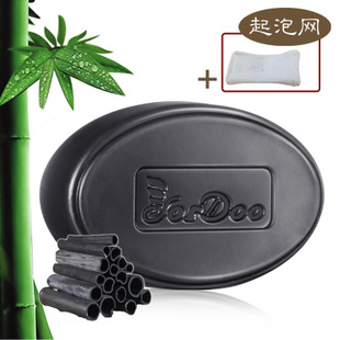 Sha Duo bamboo charcoal SOAP-handmade soap essential oil whitening facial SOAP mild face SOAP SOAP control oil blackhead acne