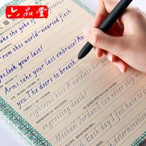 六品堂凹槽练字帖板成人英文字帖意大利斜体英语大高中小学生儿童