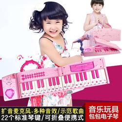 貝芬樂折疊包包電子琴多功能兒童電子琴帶麥克風早教益智音樂鋼琴