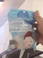 香港 高丝Kose 雪肌精水敷容面膜纸压缩纸膜