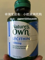 澳洲直邮 Nature's Own Lecithin 1200mg大豆卵磷脂100粒