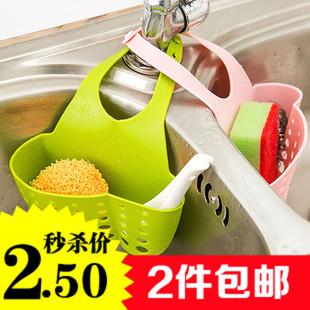 可调节按扣式水龙头收纳挂篮水槽挂袋厨房置物架海绵肥皂沥水架