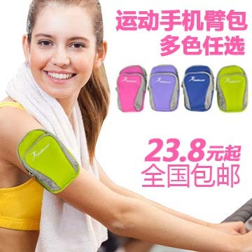 Outdoor sports arm bag men and women running with Samsung mobile phone arm package arm wrist Huawei IPHONE5 Apple phone package