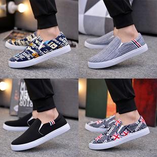 鞋子男鞋学生潮鞋休闲鞋夏季帆布鞋一脚蹬懒人板鞋老北京布鞋春季