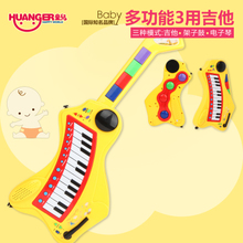 Emperor son 3 children with keyboard drums guitar model toy piano music piano toy baby New Year gift