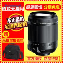 腾龙18-200mm II VC 防抖 18-200 旅游人像佳能尼康长焦单反镜头