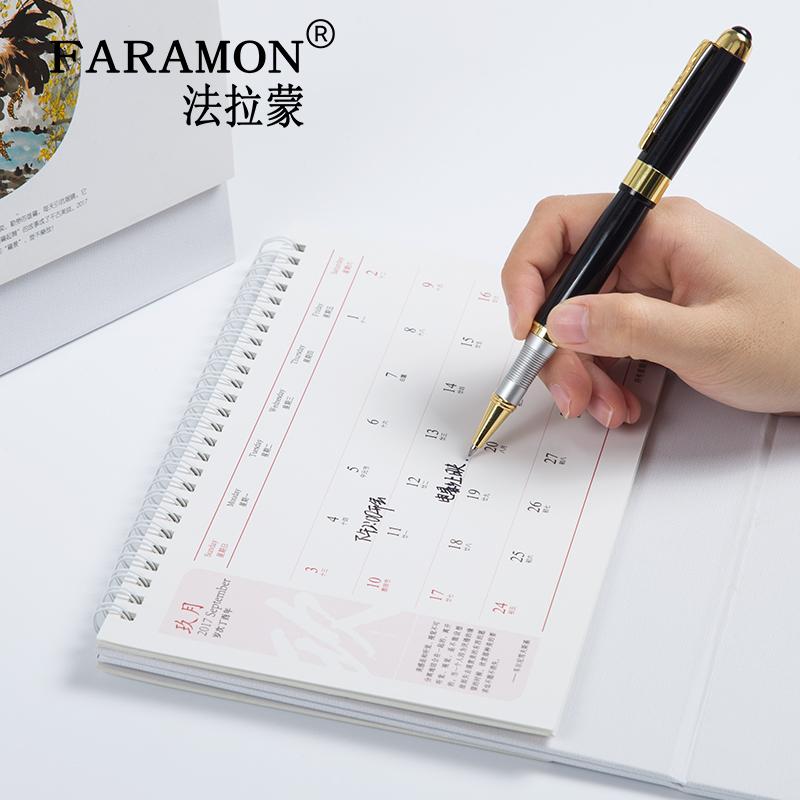 2017年创意台历三角日历鸡年月历商务办公广告台历定制公司logo