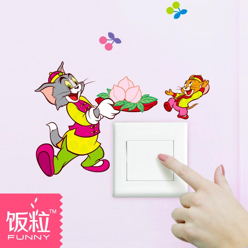 猫和老鼠卡通开关贴纸墙贴创意插座贴墙壁电灯开关装饰贴画墙纸贴图片
