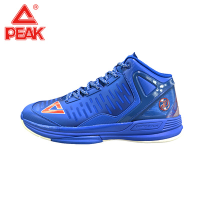 Olympic men's 2014 new breathable cushioning Parker II professional basketball shoes boots E44323A