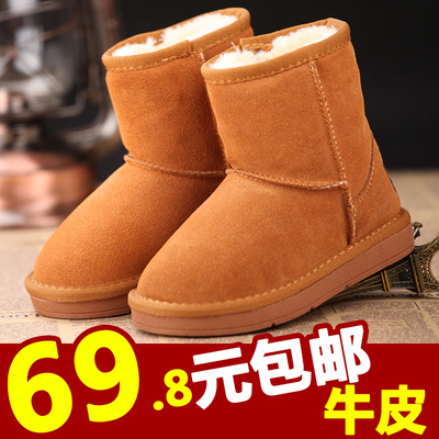 Padded leather children shoes boys girls short boots snow boots Martin boots 2014 new autumn and winter long paternity 21 cm