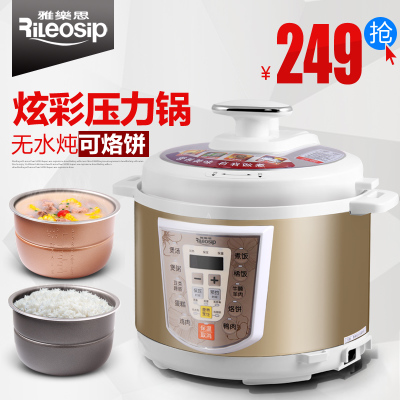 Rileosip / Arnott Y5D-31G Intelligent pressure cookers double gall genuine electric pressure cooker pot 5L Specials