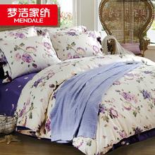 梦洁家纺60支纯棉四件套全棉田园床上用品高密床单被套紫蝶翩翩图片