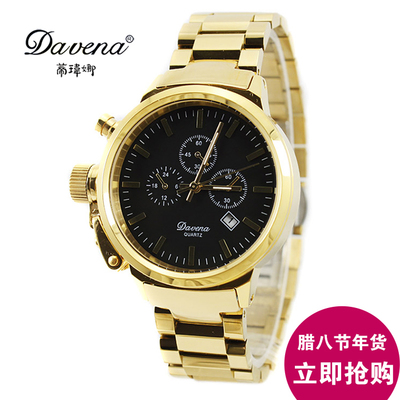 Wei Di Na genuine fashion calendar Tyrant ladies watches large dial bracelet watch ladies watch student waterproof watch