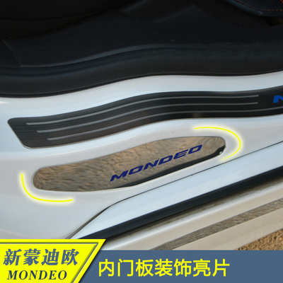 The new Ford Mondeo car modification dedicated side door trim bars decorative stickers decorate the inside sill patch