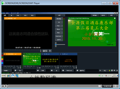 vMix 16 中文版windows版pvp2  provideoplayer2