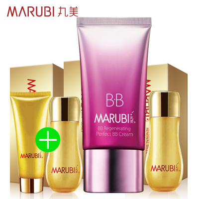 US star of new muscle pill BB Cream 40g Whitening BB Cream Concealer brightens the complexion firming authentic