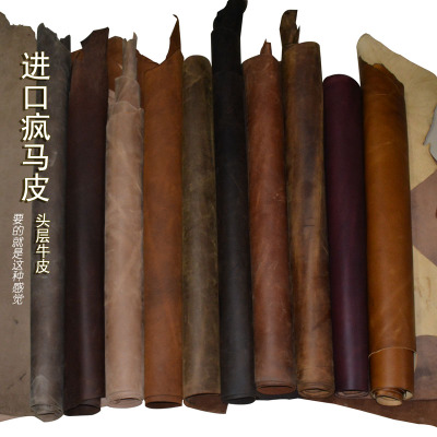 Dark brown horsehide mad cow Pipi first layer material diy handmade leather imported oil skin leather leather fabric
