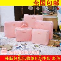 韩版旅行包中包整理包 收纳袋五件套 网格手拿包多色选全国包邮