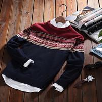 男款秋冬季针织衫长袖圆领毛衣时尚韩版提花修身学生打底衫包邮