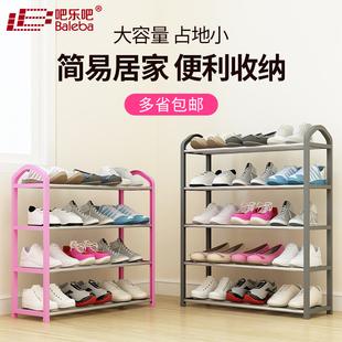 鞋架简易经济型多层家用宿舍防尘收纳鞋柜省空间多功能小鞋架子