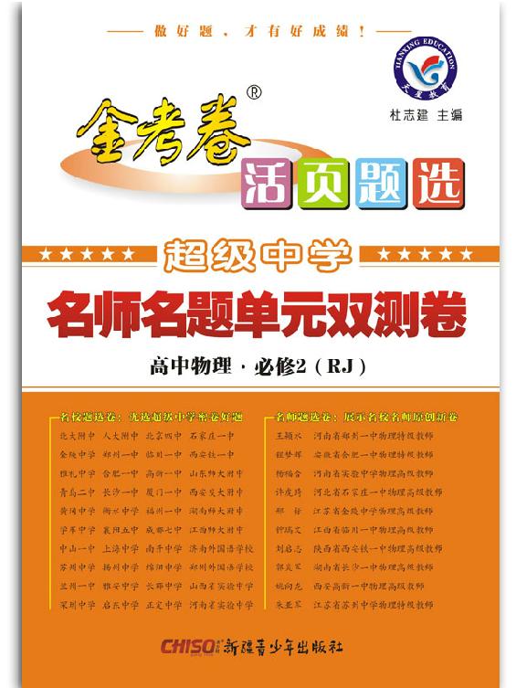 国际包邮唐诗三百首高中竖排繁体拼音版王财无锡最好大字学校的正版图片