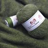 冰洋羊绒线6+6 源自鄂尔手编貂毛毛绒团 山羊绒线 机织中粗羊毛线