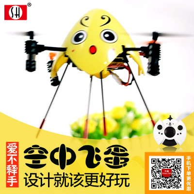 Chengxing HM quadrocopter children remote control toy airplane flying in the air with a 3D egg roll 6057