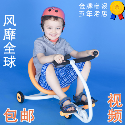 New Special Lok Pui Yi children yo yo car shilly car swing car baby car three mute scooter