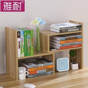 创意电脑桌上书架伸缩桌面书柜儿童简易置物架小型办公收纳架特价