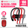 【6期免息】Beats Powerbeats2 by Dr. Dre Wireless蓝牙耳机