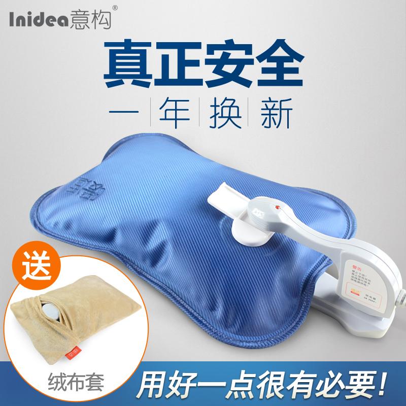 意构水电分离冬毛绒宝宝暖充电热水袋防爆暖手宝暖水袋暖手电热宝