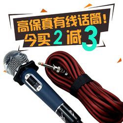 靓韵 M1专业有线话筒有线麦克风动圈麦KTV专用卡拉OK家用唱歌神器