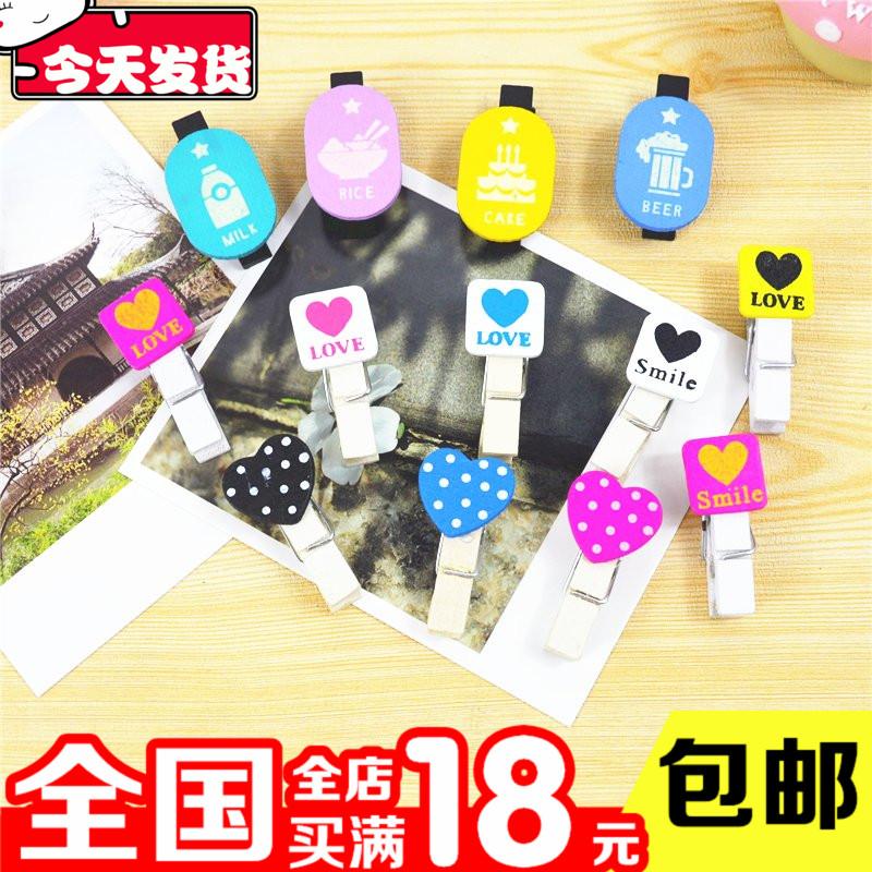 卡通相片夹可爱照片夹日韩国文具小木夹子 DIY装饰相片夹资料夹