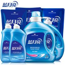 蓝月亮洗衣液机洗手洗套装4瓶3袋薰衣草白兰香官方正品