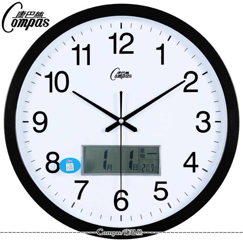 康巴丝16英寸客厅静音钟表创意时钟石英钟时尚万年历现代挂表