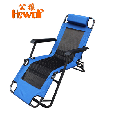 Hewolf / male wolf outdoor folding chairs outdoor chairs outdoor leisure chair Portable Travel Specials