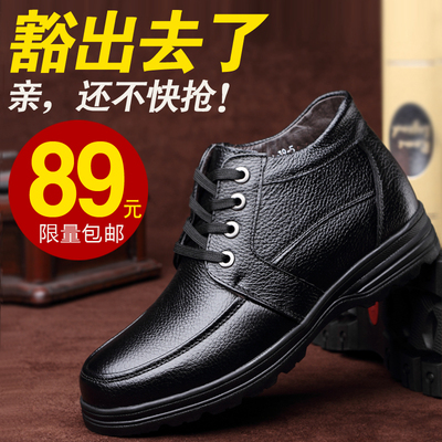 Men's winter warm cotton padded shoes plus thick velvet elderly men aged middle-aged men's leather shoes Dad