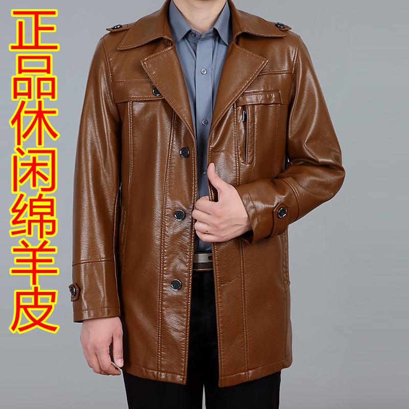2014新款男士真皮皮衣山都保罗正品真皮男装皮衣中长款翻领皮夹克