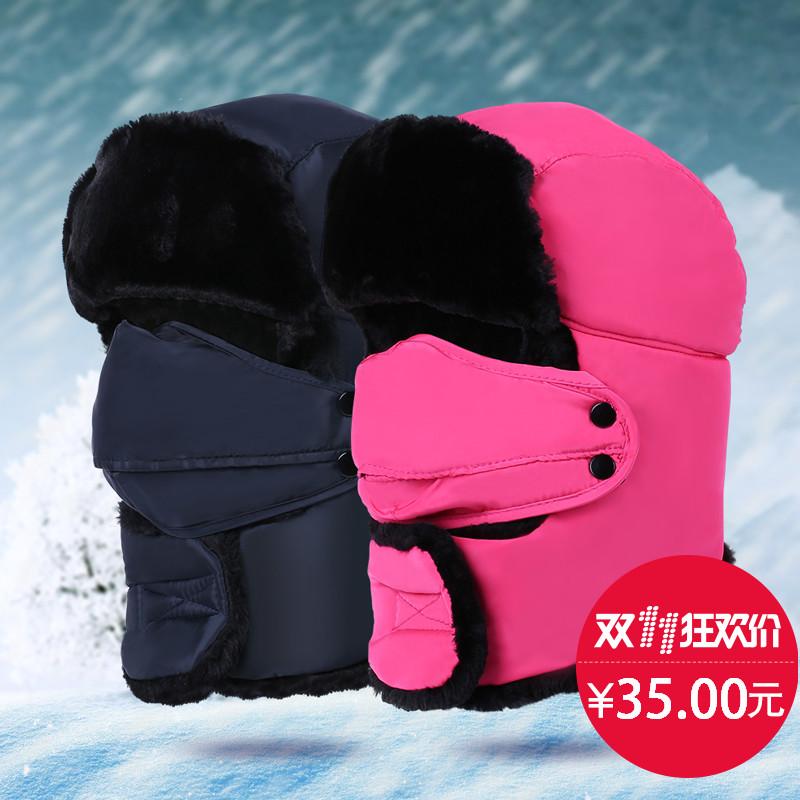 帽子男士冬季雷锋帽女加厚加绒保暖护耳滑雪帽户外骑车加厚防寒帽