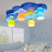 地中海儿童房灯卡通卧室灯具女孩男孩房间灯宝宝护眼灯创意吸顶灯