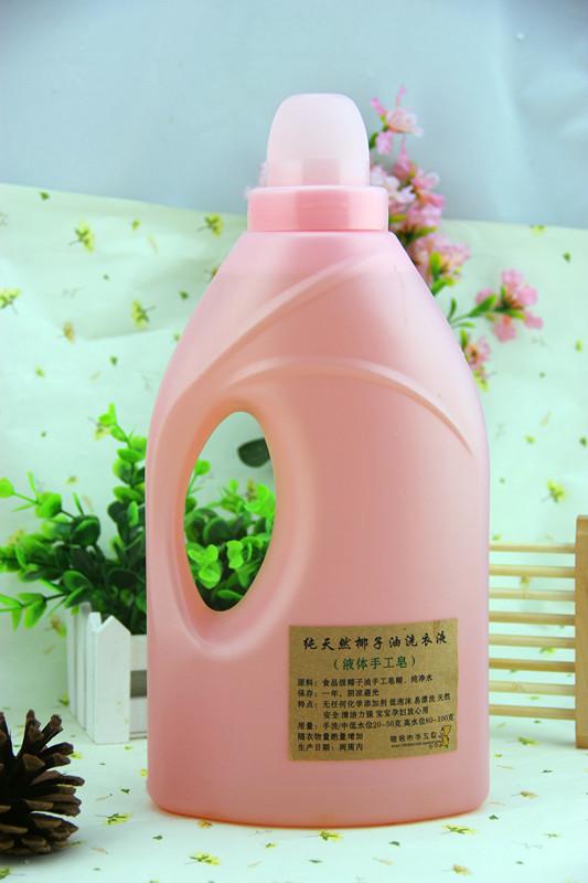 2l装 大瓶天然椰子油洗衣液 手工液体皂 无化学残留 洗衣皂 肥皂图片