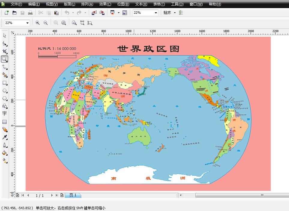 世界地图 简图 电子地图 矢量地图 cdr矢量地图 世界电子地图图片
