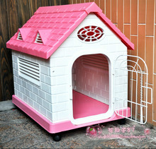 Guangdong packages mailed pink outdoor plastic dog house plastic small dogs The dog dog cage villa