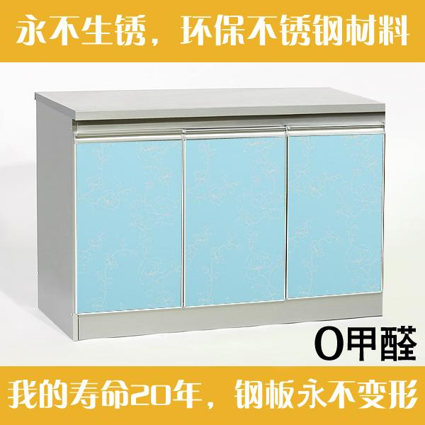 廚房櫃不鏽鋼櫥櫃定做簡易整體櫥櫃烤漆不鏽鋼單體餐邊櫃儲物櫃