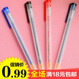 正品 晨光办公中性笔0.5mm四色可选 签字笔考试水笔  Z016