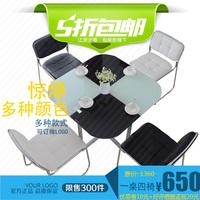 洽谈桌饭桌 办公接待桌 一桌四椅 咖啡台钢化玻璃 桌椅组合小桌子